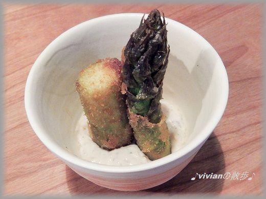 一皿目の前菜.jpg