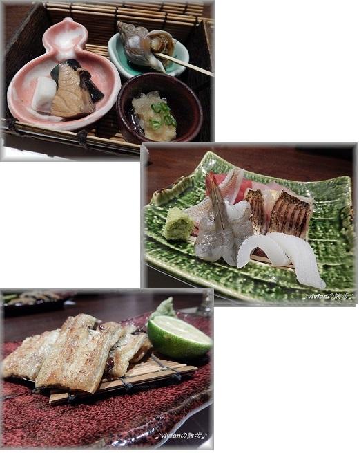 前菜、お造り.うなぎ白焼.jpg