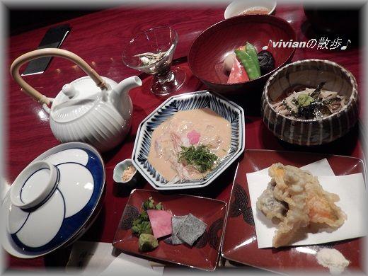 禅園 鯛茶.jpg