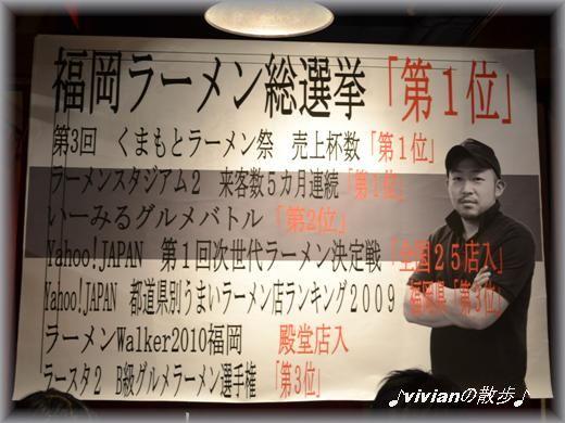 総選挙1位.JPG