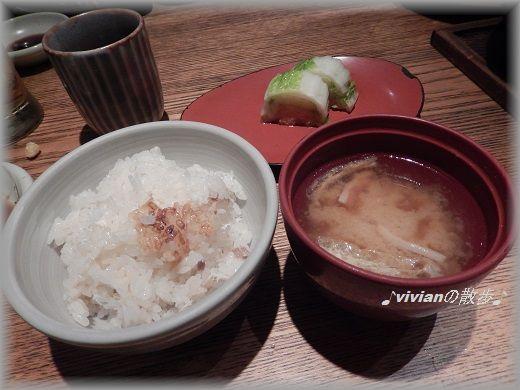 鯛めしと味噌汁.jpg